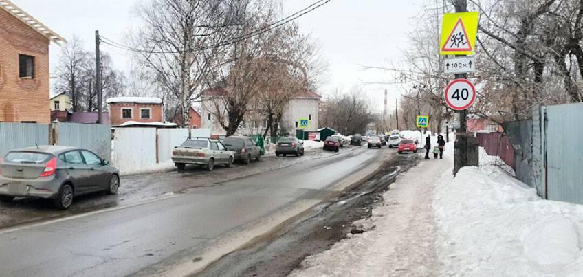 В Ижевске ограничили скорость движения автомобилей на улице Телегина