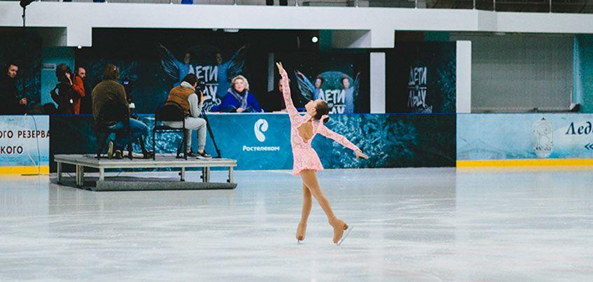 При поддержке «Ростелекома» стартовал второй сезон проекта «Дети на льду. Звезды»