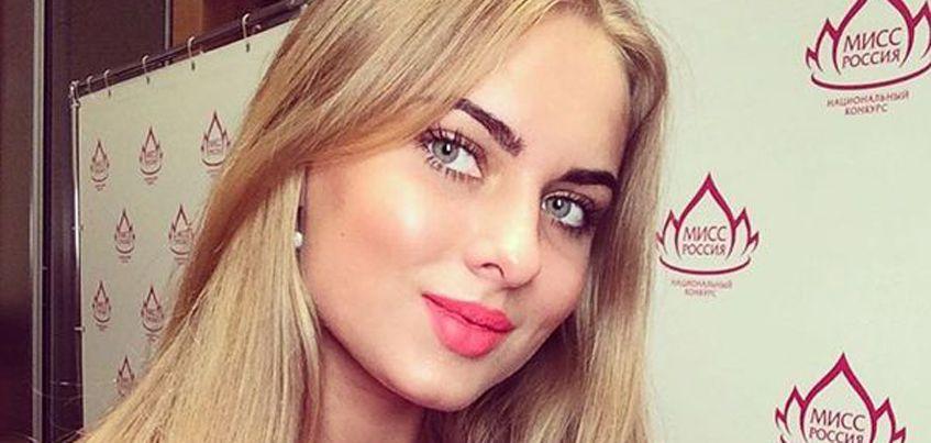 10 фото Юлии Ермолиной, которая  представляет Удмуртию на конкурсе «Мисс Россия 2017»