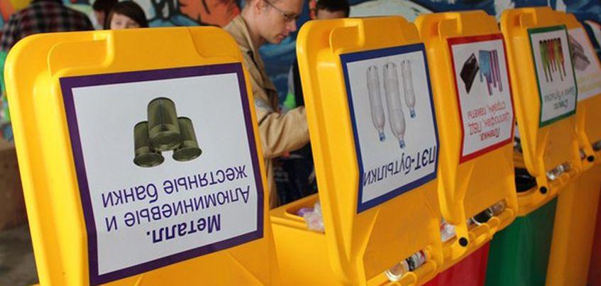 В Ижевске пройдет эко-просветительская акция «Разделяйка»