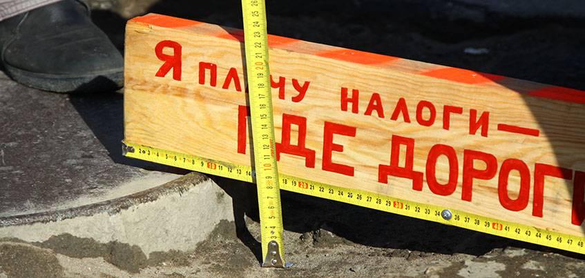 Разбитая 9 Января и аварийная Советская: активисты ОНФ проехались по самым «убитым» дорогам Ижевска