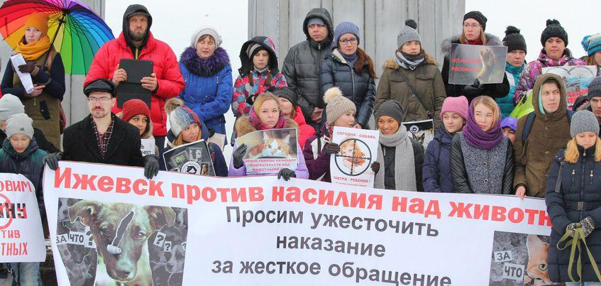 25 марта в Ижевске состоится митинг в защиту животных