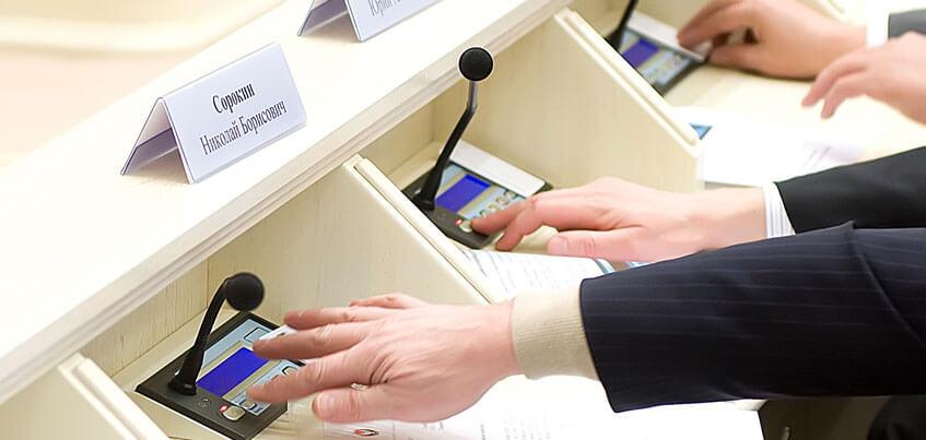 В Удмуртии предлагают снизить порог прохождения партий в Госсовет до 5 процентов