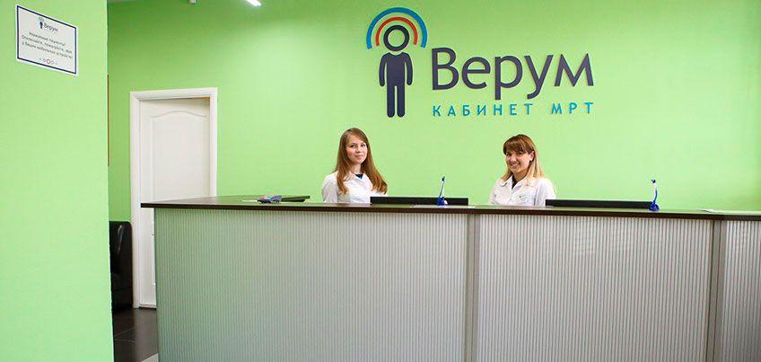 С заботой о здоровье: где выгодно пройти МРТ-диагностику в Ижевске