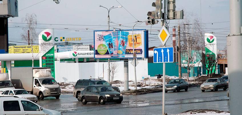 В Ижевске установили знаки направления движения на улице Магистральной