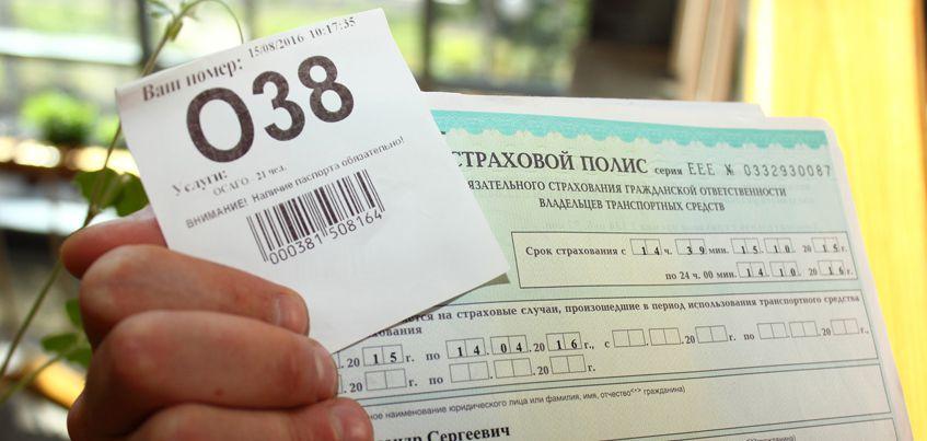 Страховые компании Удмуртии по ОСАГО теперь вместо возмещения средств будут делать ремонт авто