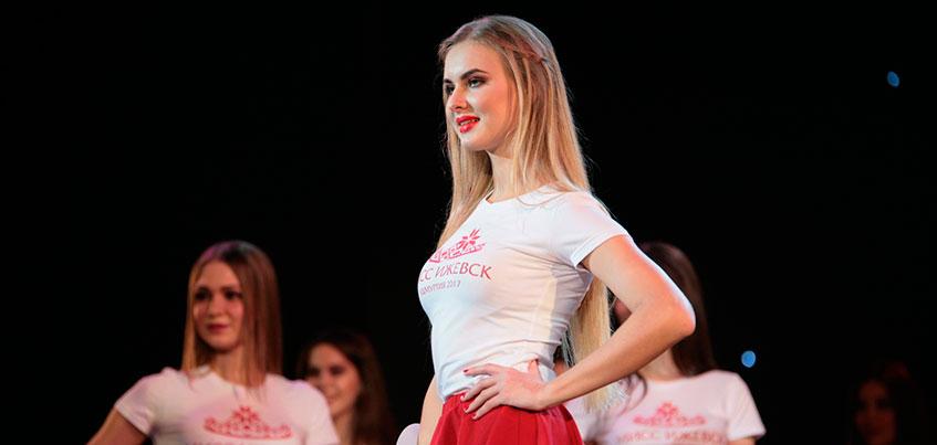 На конкурсе «Мисс Россия» ижевчанка Юлия Ермолина будет бороться за корону, денежный приз и автомобиль