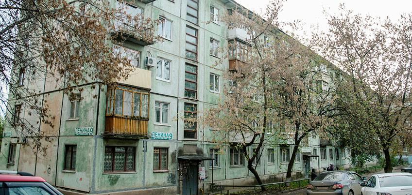 Квартирный вопрос: будут ли в Ижевске в ближайшие годы сносить хрущевки