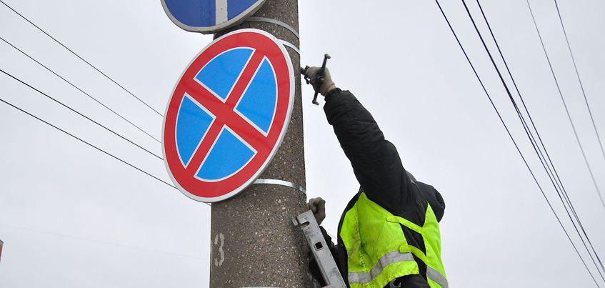 В Ижевске нельзя будет припарковаться на улице Телегина