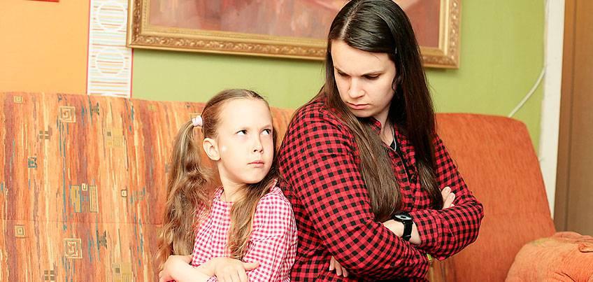 Родительское собрание: почему мы кричим на своих детей?