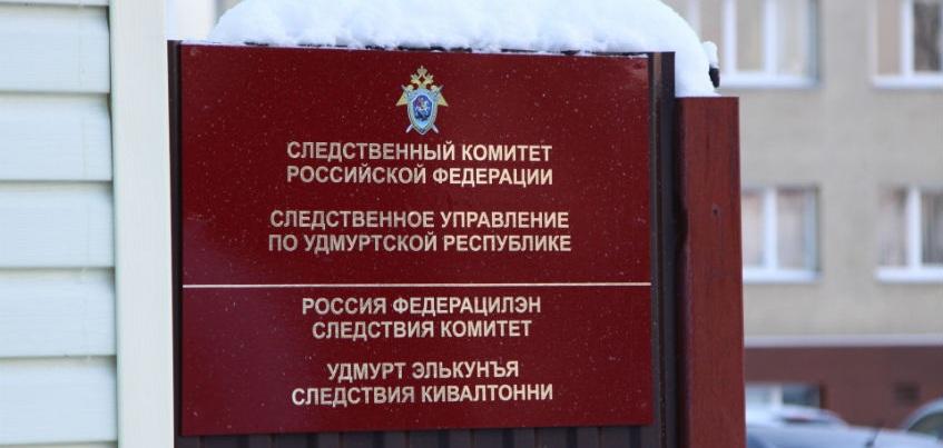 СК: Выявлены допфакты в деле о взяточничестве должностных лиц Миндортранса Удмуртии
