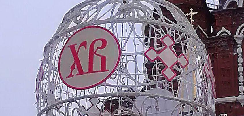 Фотофакт: в Ижевске установили трехметровое светодиодное яйцо