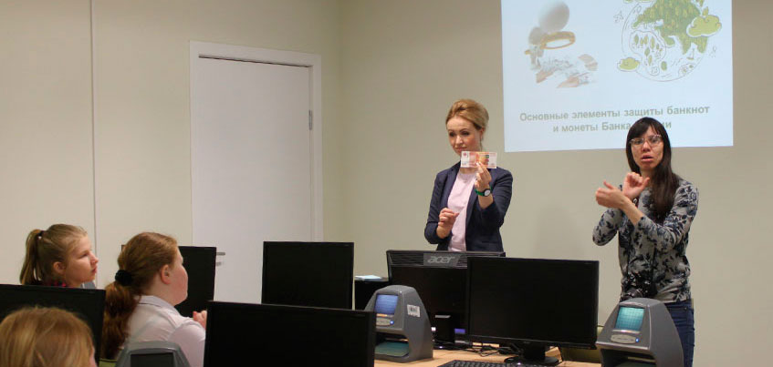Сбербанк провел уроки финансовой грамотности для особенных детей в Ижевске