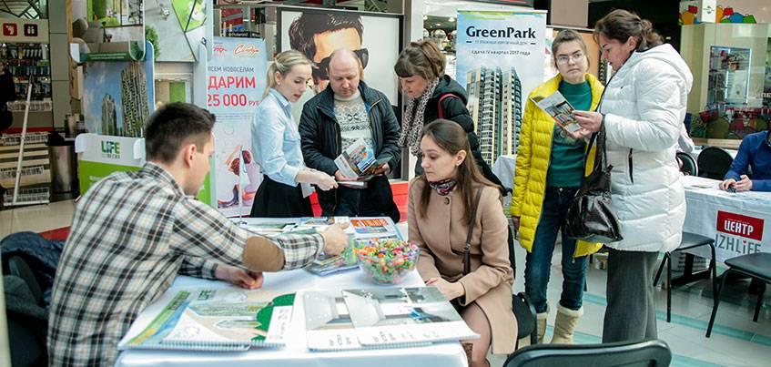 Больше 2 тысяч ижевчан посетили Ярмарку недвижимости в ТРЦ «Петровский» и ТРЦ «Талисман»