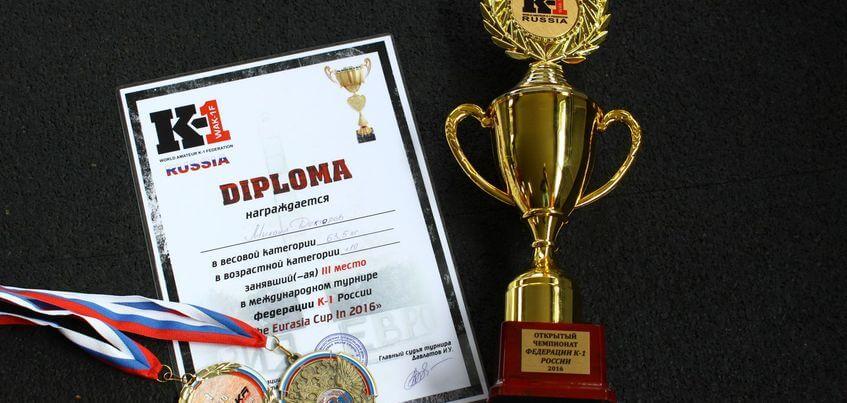 Ижевчанин за 6 секунд отправил в нокаут своего противника на международном турнире ММА