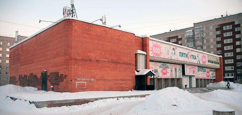 Власти Ижевска ищут инвестора, чтобы реконструировать кинотеатр «Аврора»