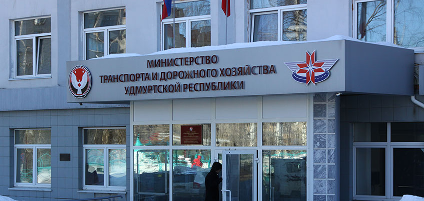 Дочь Александра Соловьева уволилась из министерства транспорта Удмуртии