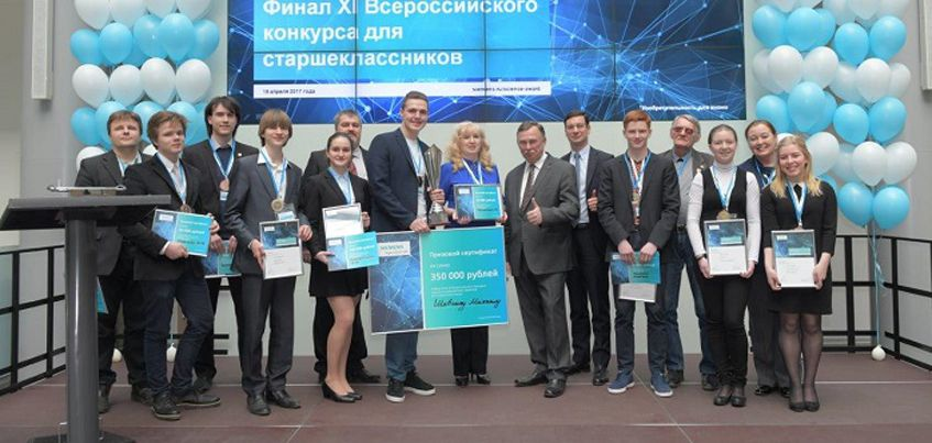 Гугл-мальчик из Ижевска Миша Шевнин победил в конкурсе от компании Siemens