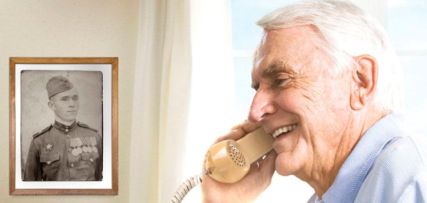 В Ижевске ветераны смогут бесплатно позвонить и отправить телеграммы близким
