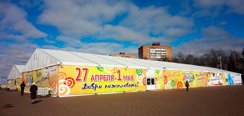 Масштабная «Всероссийская ярмарка» откроется 27 апреля в Ижевске