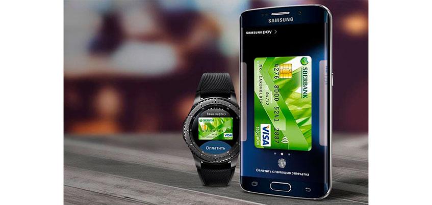 Сбербанк предоставил сервис Samsung Pay держателям карт Visa