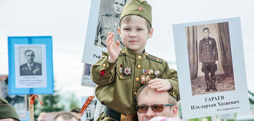 «Бессмертный полк» в Ижевске: как принять участие в акции?