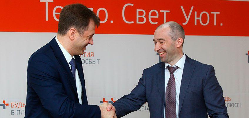 В отделении «Сбербанка» на Гагарина в Ижевске открылся новый офис «ЭнергосбыТ Плюс»