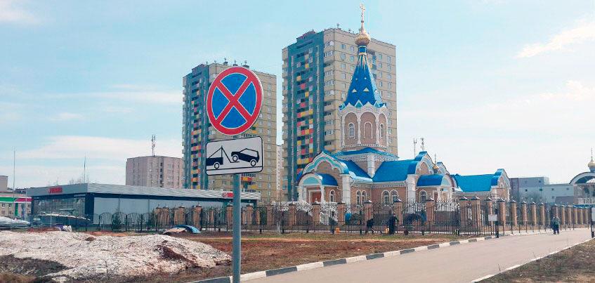 В Ижевске запретят остановку напротив храма Серафима Саровского