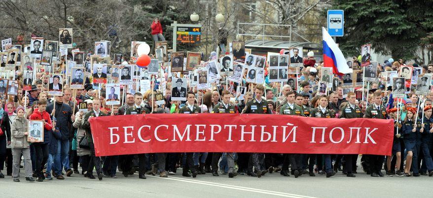 «Бессмертный полк» прошел по улицам Ижевска 9 мая