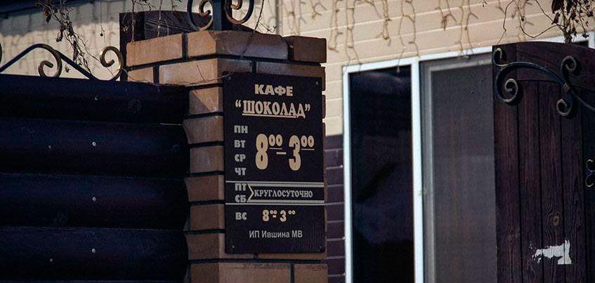 Знали, но молчали: 13 человек, которые 5 лет закрывали глаза на действия педофила-насильника в селе Удмуртии, привлекли к ответственности