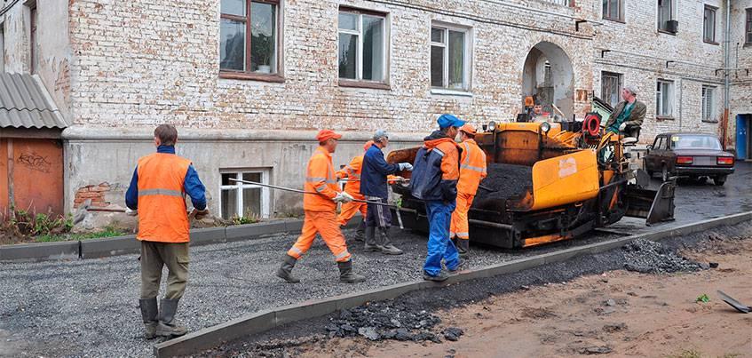 Стал известен список дворов, которые в 2017 году отремонтируют в Ижевске