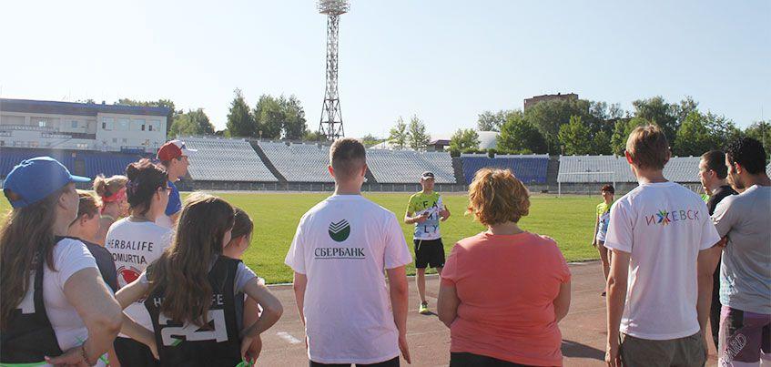 Ижевск готовится к «Зеленому марафону» Сбербанка