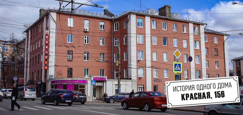 Первые в Ижевске «коммуналки» и два дополнительных этажа
