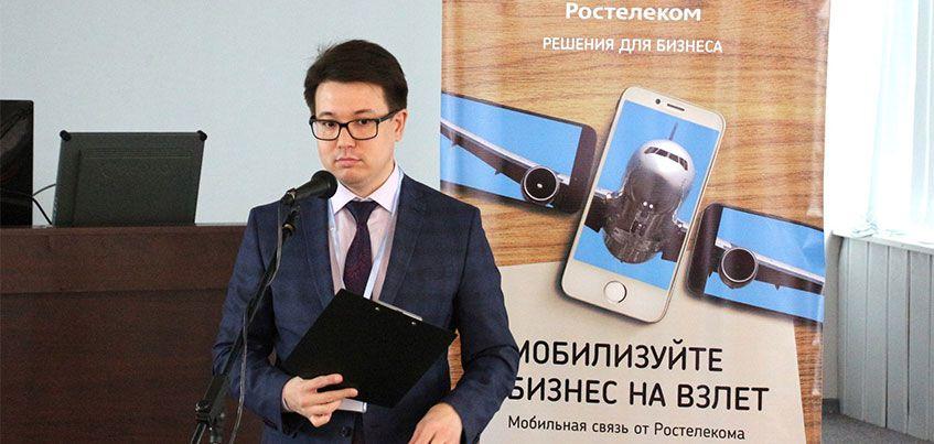 «Ростелеком» провел семинар для корпоративных клиентов в Ижевске