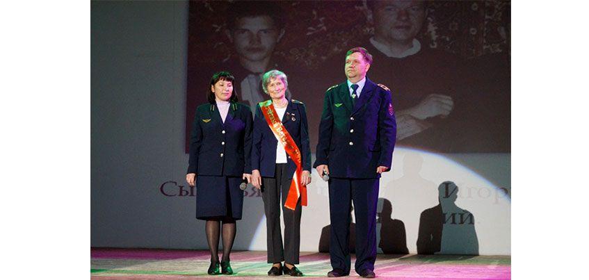 В Ижевске отметили победителей городского конкурса «Семейные трудовые династии»