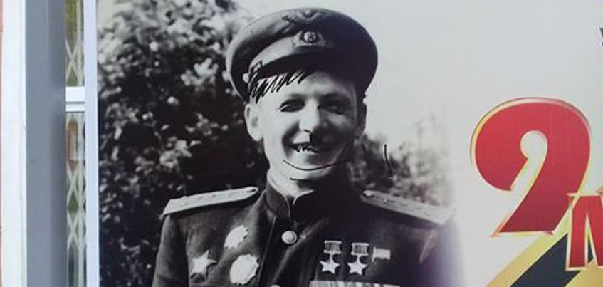 В Ижевске неизвестные разрисовали баннер с изображением героя Советского Союза Евгения Кунгурцева