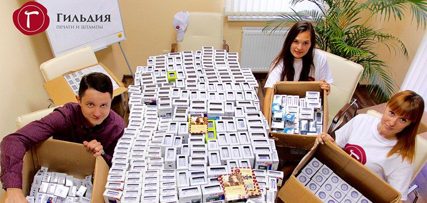 История одного бизнеса: ижевчанин основал одну из крупнейших в СНГ компаний по производству печатей и штампов