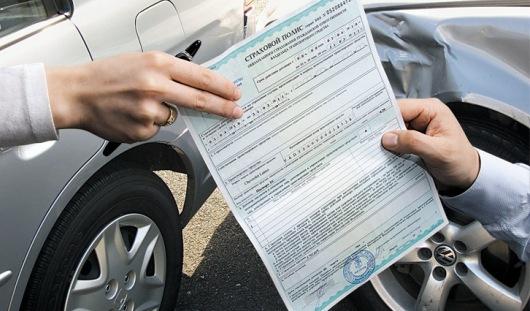 Полис ОСАГО в России может подорожать с 1 октября