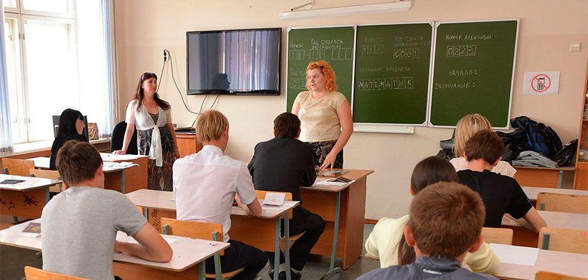 ЕГЭ – 2017 в Удмуртии: выпускники республики выбирают обществознание и физику