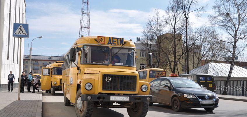 В 2017 году школы Удмуртии получат 42 новых автобуса
