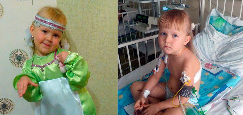 Нужна помощь: 4-летней Ксюше из Удмуртии, чтобы выжить, нужны дорогие лекарства