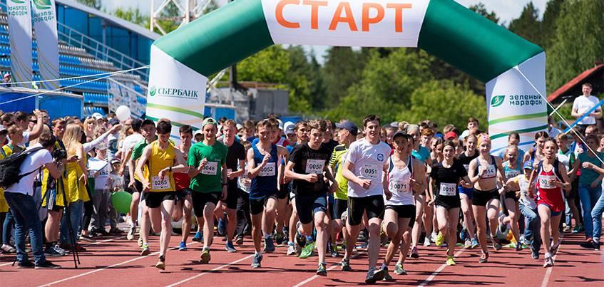 28 мая в Ижевске состоится «Зеленый марафон»