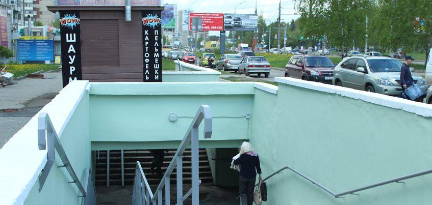 В Ижевске закончили ремонт подземного перехода на улице Удмуртской