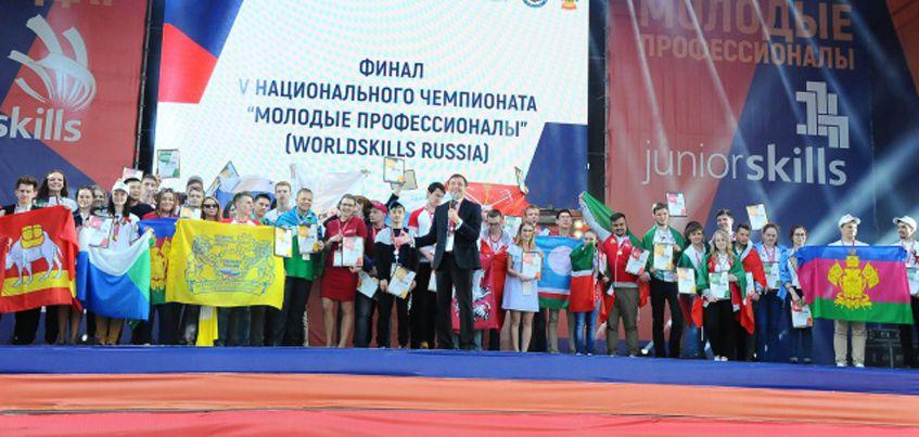 Школьники из Удмуртии заняли III место в номинации «Интернет вещей» на чемпионате JuniorSkills