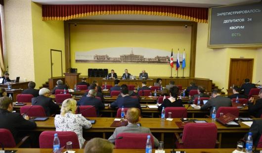 Депутаты Гордумы Ижевска пересмотрели бюджет на 2014 год