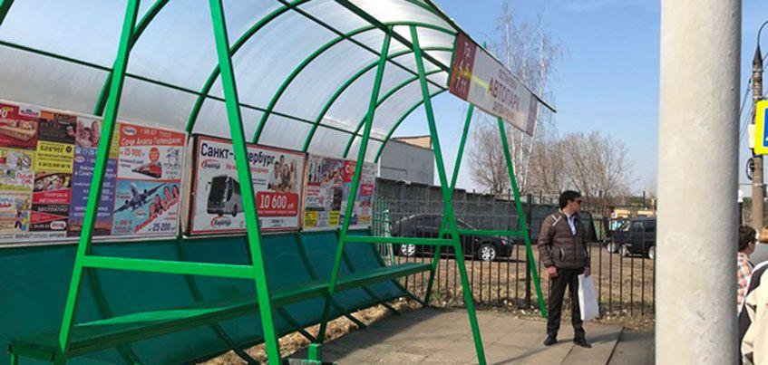В Ижевске началась борьба с вандалами и расклейщиками объявлений на остановочных комплексах