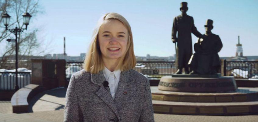 Школьница из Ижевска стала героиней ролика «Я сдам ЕГЭ»