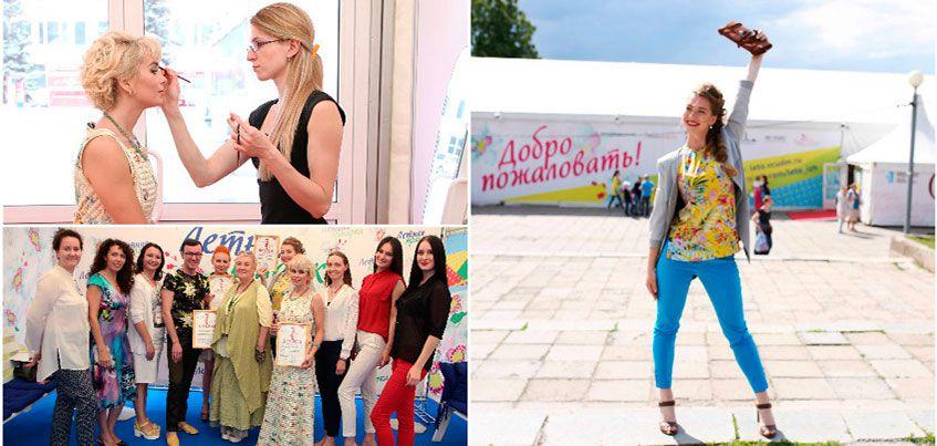 Конкурс «СтильнаЯ»: выиграй модный гардероб и фотосессию!