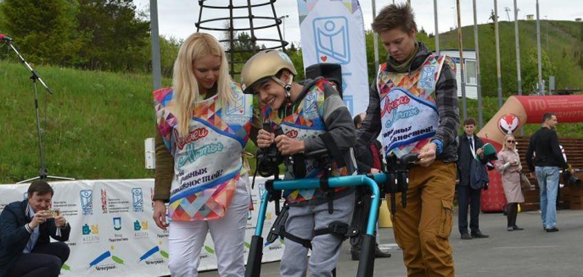 Первая в России площадка по летним видам спорта для детей-инвалидов открылась в Удмуртии 3 июня