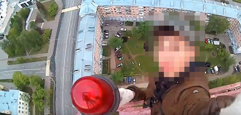Школьники забрались на стометровую вышку в центре Ижевска